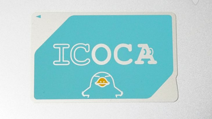 【JR西日本】待望の「モバイルICOCA」ついに登場へ!関西でも携帯で電車に乗れちゃいます!