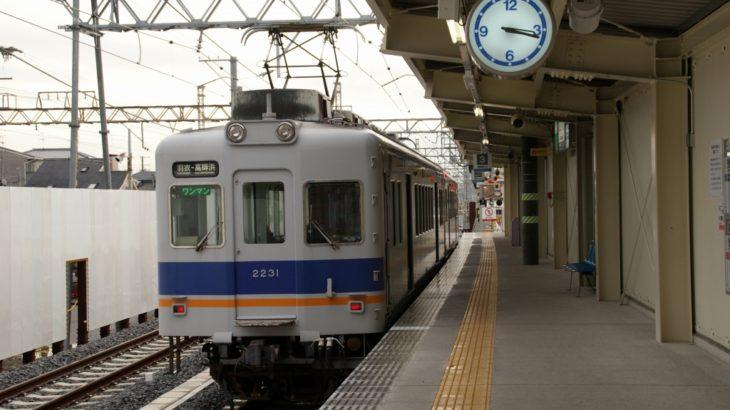 【南海】高師浜線の高架化工事で3年運休・バス代行輸送を行う模様