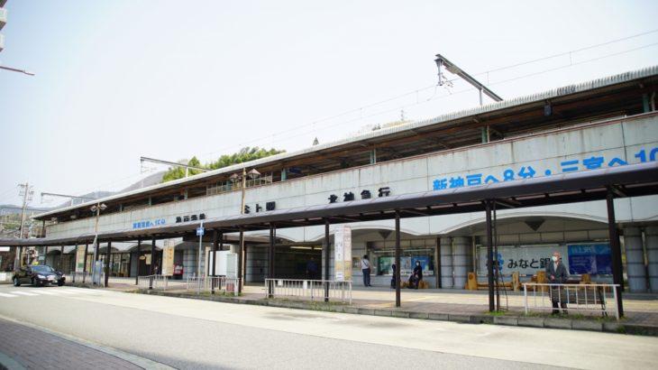 【神戸市営地下鉄】「日本一標高が高い地下鉄駅」の称号を5年ぶりに奪還!