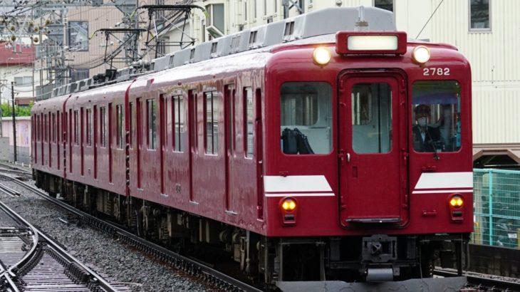 【近鉄】鮮魚列車(X82編成)が廃車回送される