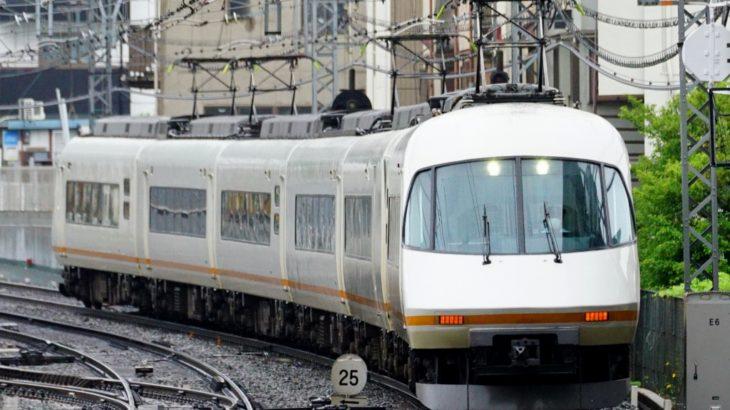 【近鉄特急】「アーバンライナー・ひのとり」や「さくらライナー」等、土日列車を一部運休へ