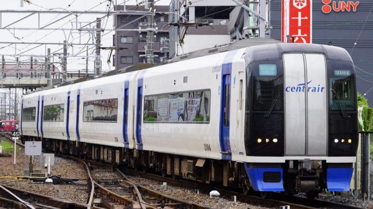 【名古屋鉄道】ミュースカイ、平日の運休本数を往復11本へ拡大