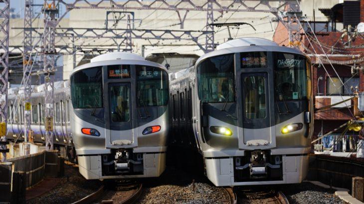 【今日の記念日】7月18日:阪和電気鉄道(JR阪和線) 開業!