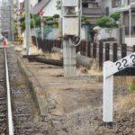【阪堺】宮ノ下駅(停留場)とは