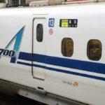 【東海道新幹線】「ぷらっとのぞみ」、今日から運行開始。 #ヤッパシンカンセンダッタンジャナイスカネー