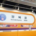 【大阪鶴橋】ソウルメトロをイメージしたカフェ「デチョルはペゴパ駅」に行ってきた!