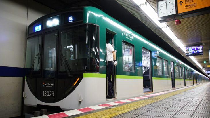 【コラム】鉄道会社がやってる意外なブランド・子会社まとめ