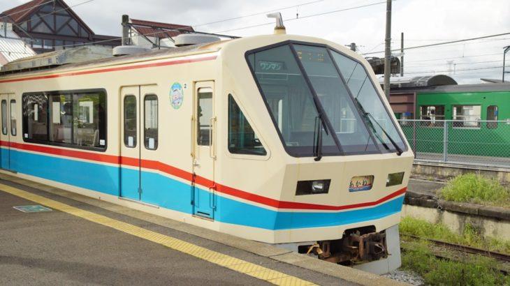 【今日の記念日】6月13日:近江鉄道700系「あかね号」、デビュー!
