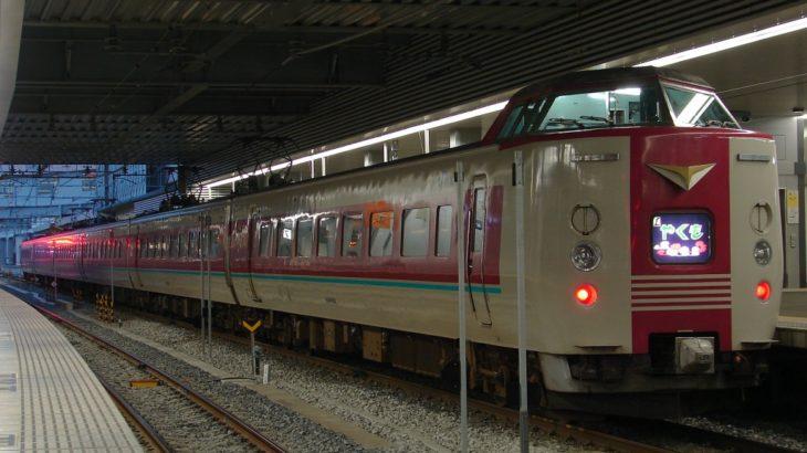 381系(やくも用・後藤総合車両所)編成表