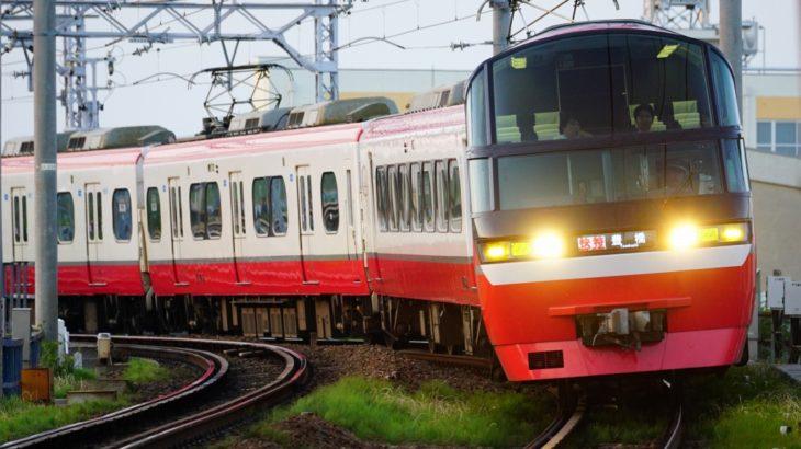 【今日の記念日】7月8日:名鉄1000系「パノラマ Super」デビュー!