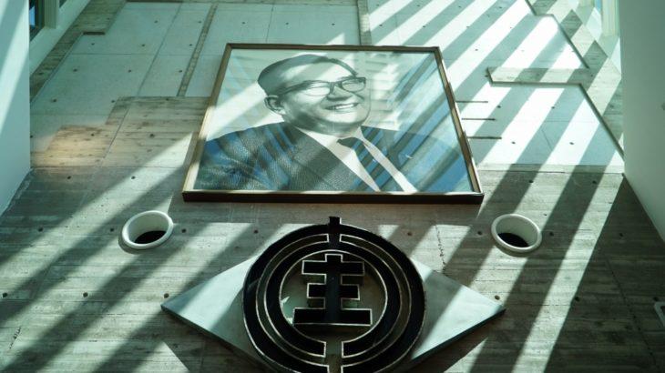 ダイエーの創始者「中内功 記念館」に行ってきました