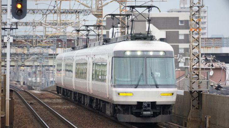 【近鉄】南大阪線・京都線の特急列車を間引き運転へ