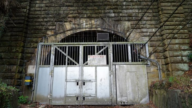 【近鉄】旧生駒トンネルの活用事業者を募集中