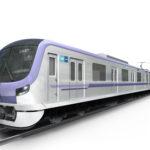 【東京メトロ】新型18000系、2021年上半期にデビュー!8000系を置き換えへ