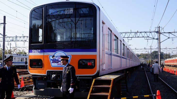 【コピペ用】東武鉄道のロゴ
