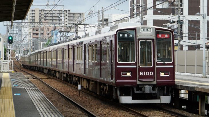 【阪急】8000系・8300系に記念ヘッドマークとアルミプレートを掲出
