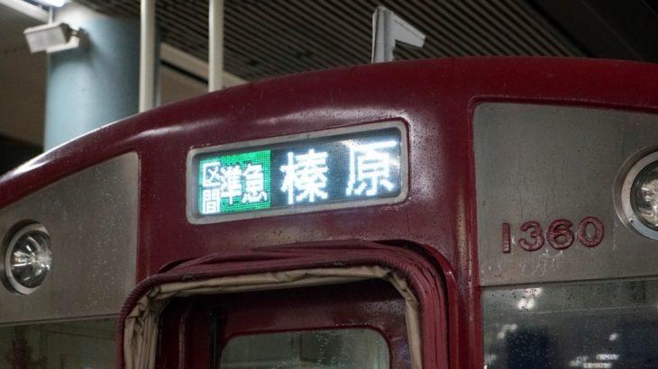 【近鉄】1253系 VC60編成(1360F)、まさかのフルカラーLED幕に更新!