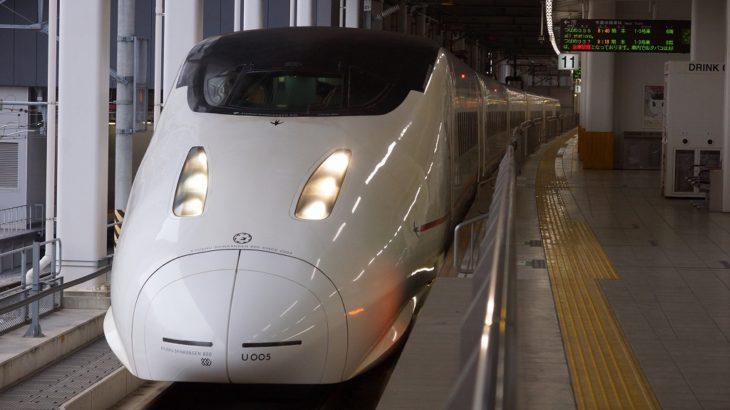 【速報】九州新幹線 長崎~武雄温泉、2022年秋に開業見通し