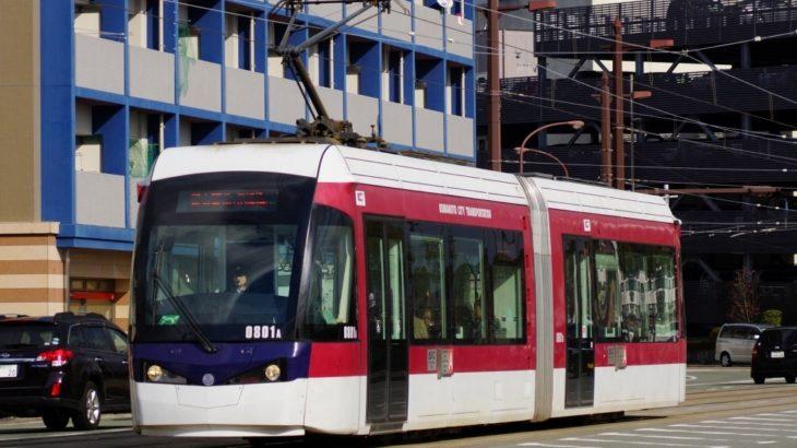 【2両で…?】熊本市交通局、女性専用車両を朝ラッシュ時に試験導入