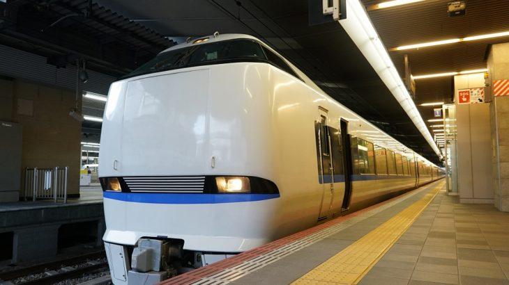 【大阪駅】サンダーバードの乗り場は?