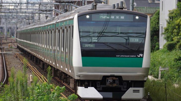 【決算】JR東日本・JR東海、収入激減。中間決算の売上高は去年の半分にも届かず…