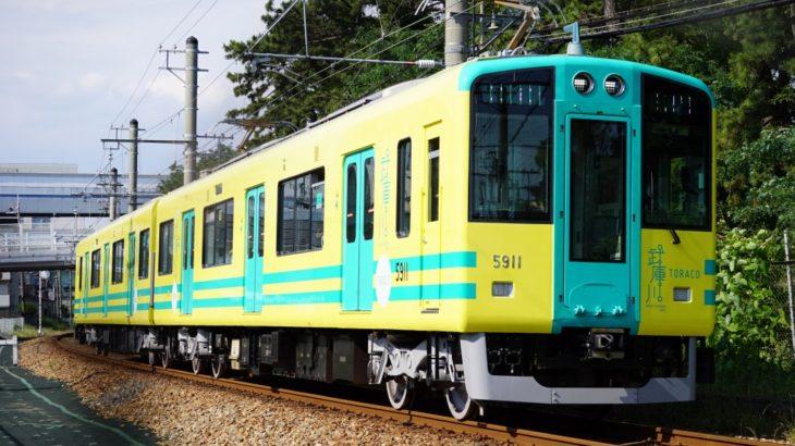 【阪神】5500系タイガース号で武庫川線⇔本線連絡線の乗車体験・石屋川車庫を巡るツアーを実施
