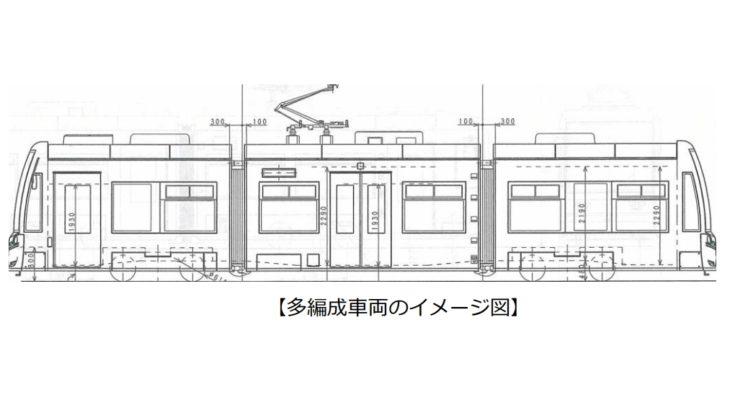 【熊本市電】3両編成の新型車両導入・急行運転を検討中