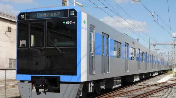 【東京都交通局】22年ぶりの新車!都営三田線用「6500形」導入、現在近畿車輛で製造中