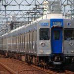 【泉北高速鉄道】近いうちに新車を導入?