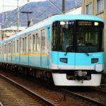【京阪】京津線800系の旧塗装車が11月10日で運行終了