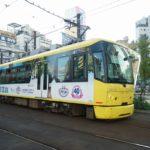 【悲報】東京都交通局、東京さくらトラム呼びをやめて「都電荒川線」に戻し始める