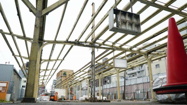 【2020/10】阪堺の駅、半壊状態に…恵美須町駅解体工事の状況