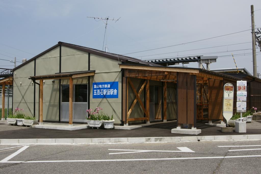 五百石駅 仮駅舎