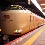 【大阪から】寝台特急「サンライズ瀬戸・出雲」へ乗る前に気をつけたい4つのこと