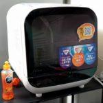 【エスケイジャパン】食洗機「Jaime SDW-J5L」は人権の為の必需品です