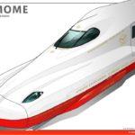 【速報】長崎新幹線の愛称は「かもめ」に決定!N700S系6両編成を導入