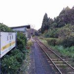 【秘境駅探訪】千葉県の秘境駅『久我原駅』