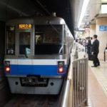 福岡市地下鉄、新車投入計画をスタート…2023年度にデビュー予定