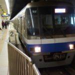 福岡市交通局2000系・2000N系編成表-(空港線・箱崎線用)