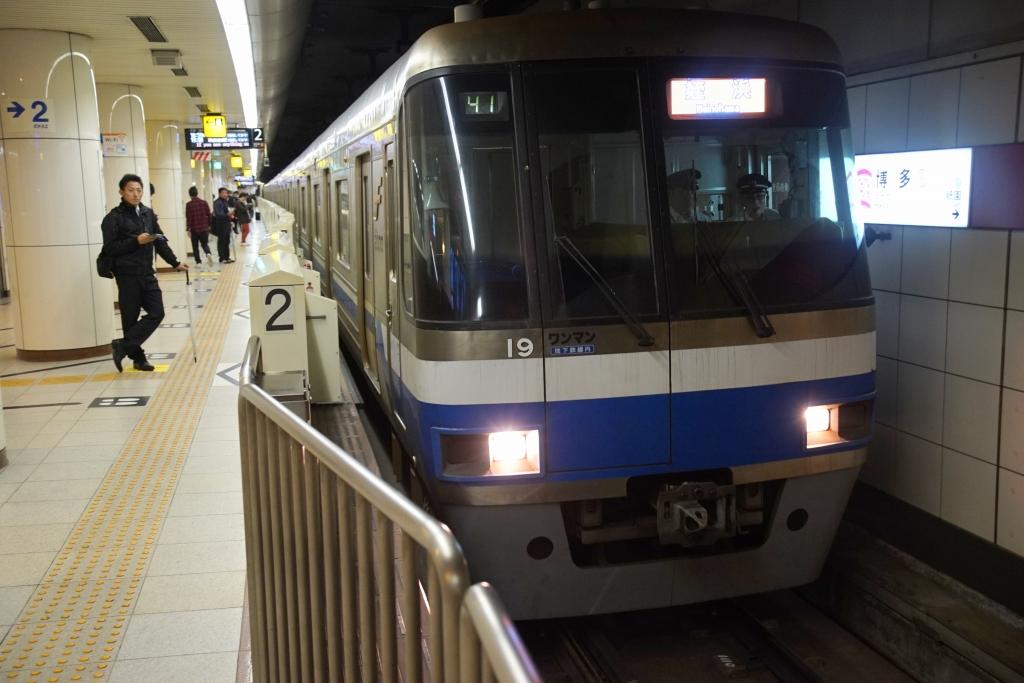 福岡市交通局2000系・2000N系編成表-(空港線・箱崎線用) | 鉄道プレス