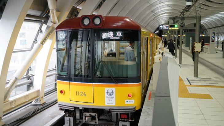 【東京メトロ】終電繰り上げのダイヤ改正を2021年春に実施