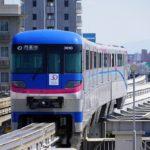 【大阪モノレール】守口市と門真市が5つ目の新駅追加を要望へ