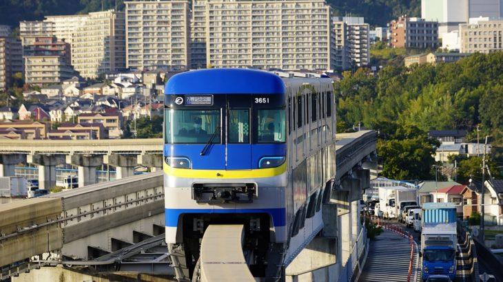 【大阪モノレール】新型車両第2弾、3000系51編成(3151F)が運行開始!