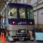 【ポートライナー】「京コンピュータ前」駅、2度目の名称変更へ