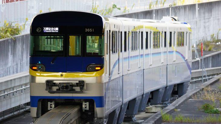 大阪モノレール3000系-編成表