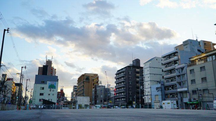 【完全解体】更地になった恵美須町駅を見てきました(2020/11)