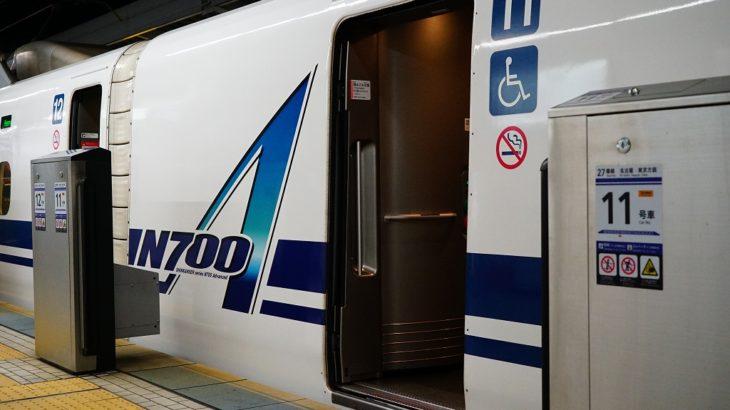 赤ちゃん連れで乗る新幹線。座席選びのコツやポイントを紹介します!