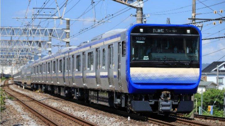 【JR東日本】横須賀線・総武快速線でE235系デビュー!12月21日から