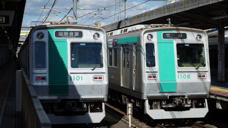 【京都市地下鉄】烏丸線10系、2021年7月から廃車開始へ