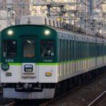 【京阪】5000系の引退は2021年6月?